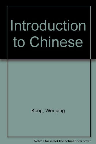Introduction to Chinese: Simplified Chinese Characters: KONG WEI PING/KONG