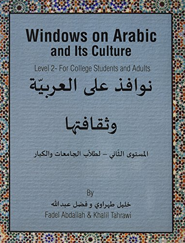 9781465222893: Windows on Arabic and Its Culture: Level 2 for College Students and Adults