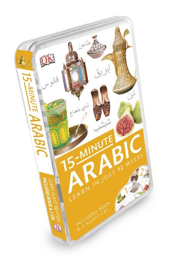 9781465415776: 15-Minute Arabic (DK Eyewitness Travel 15-Minute Lanuage Guides)