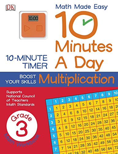 9781465417121: 10 Minutes a Day: Multiplication, Third Grade (Math Made Easy)