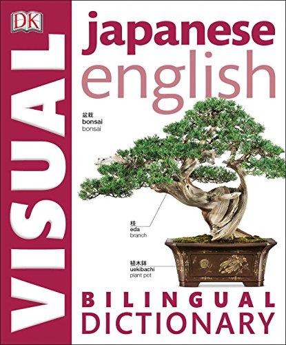 9781465443823: Japanese English Bilingual Visual Dictionary (Dk Visual Dictionaries)