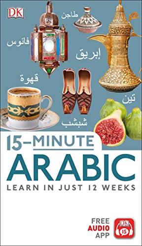 9781465462930: 15-Minute Arabic