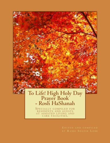 9781466372948: To Life! High Holy Day Prayer Book - Rosh HaShanah: Specially compiled for care facilities such as Assisted Living, Nursing Homes, and similar facilities.