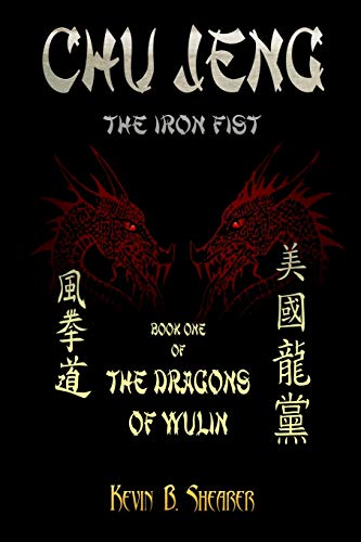 9781466395695: Chu Jeng: The Iron Fist (Book One of The Dragons of Wulin) (Volume 1)