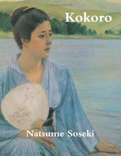 Kokoro: Natsume Soseki And