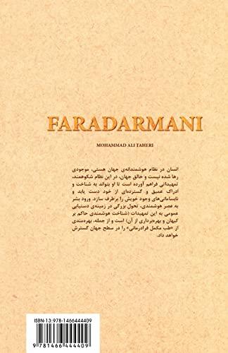 9781466444409: Faradarmani (Persian Edition)