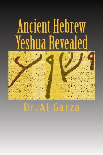 9781466465213: Ancient Hebrew: Yeshua Revealed