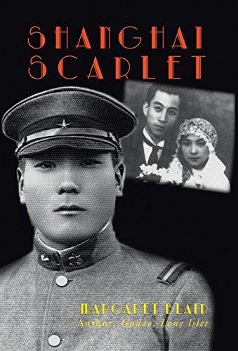 9781466914711: Shanghai Scarlet