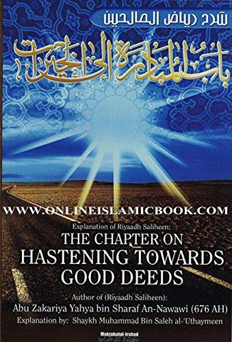 9781467585842: The Chapter On Hastening Towards Good Deeds (Explantion Of Riyaad Saliheen)
