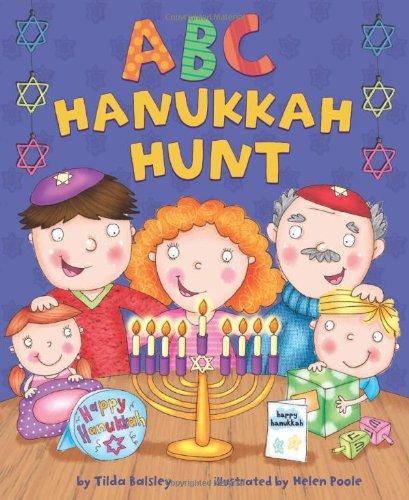 9781467704205: ABC Hanukkah Hunt