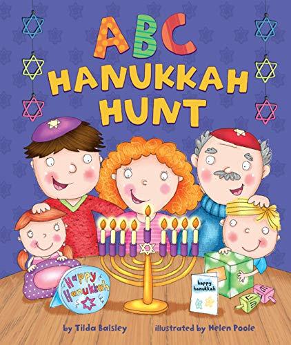 9781467704212: ABC Hanukkah Hunt