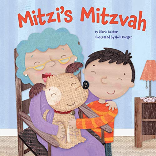 Mitzi's Mitzvah (Very First Board Books): Koster, Gloria