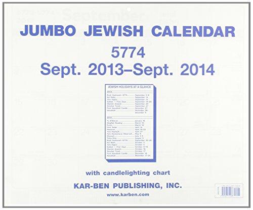 9781467714488: Jumbo Jewish Calendar 5774 / 2013-2014