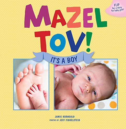 9781467719582: Mazel Tov! It's a Boy/Mazel Tov! It's a Girl (Life Cycle)