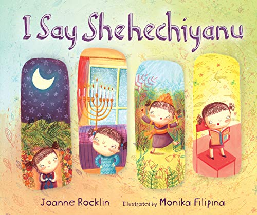 9781467734677: I Say Shehechiyanu (Kar-Ben Favorites)