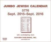 9781467781190: Jumbo Jewish Calendar 5776 2015-2016