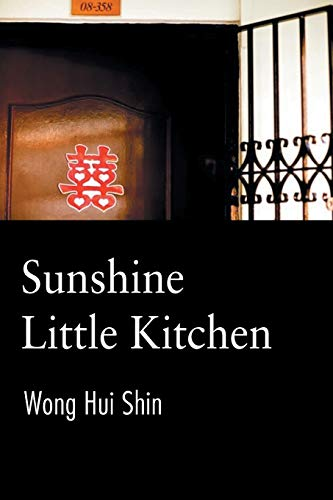 Sunshine Little Kitchen: Hui-Shin Wong