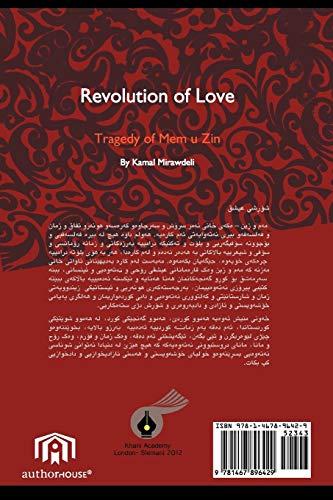 Revolution of Love: Tragedy of Mem U: Kamal Mirawdeli
