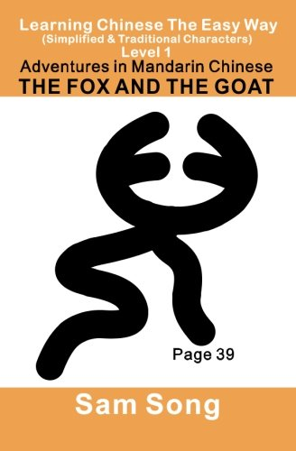 9781467918695: Learning Chinese the Easy Way, Level 1: The Fox and the Goat (Learning Chinese the Easy Way Simplified & Traditional Characters, Level 1) (English and Mandarin Chinese Edition)