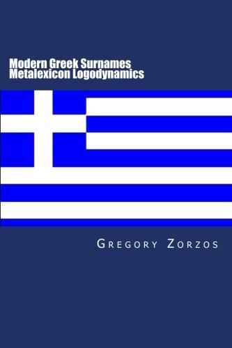 9781467944731: Modern Greek Surnames Metalexicon Logodynamics