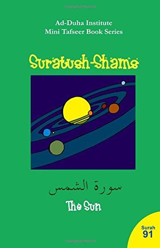 9781467966702: Mini Tafseer Book Series: Suratush-Shams