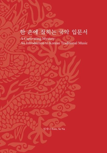 9781467972802: A Captivating Mystery: An Introduction to Korean Traditional Music
