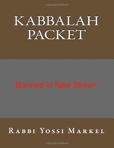 9781467986571: Kabbalah Packet