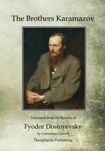9781468023961: The Brothers Karamazov