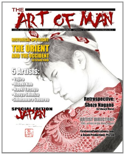 9781468085891: The Art Of Man - Eighth Edition: Fine Art of the Male Form Quarterly Journal
