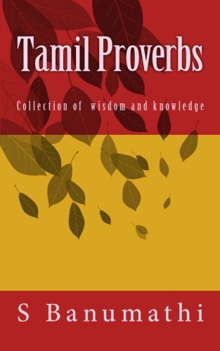 Tamil Proverbs (Tamil Edition): Mrs S Banumathi