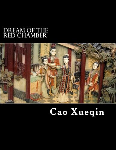 9781468186154: Dream Of The Red Chamber: Hung Lou Meng : Book I