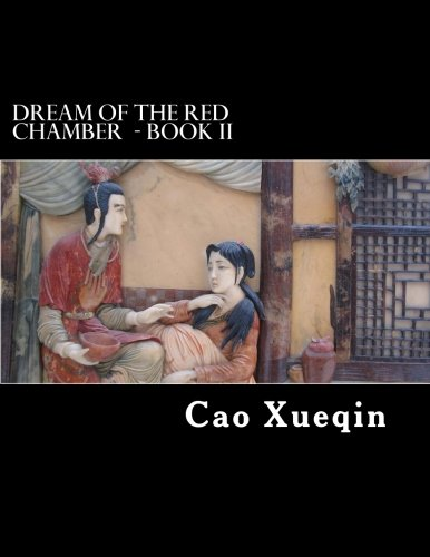 9781468187618: Dream Of The Red Chamber: Book II (Hung Lou Meng)