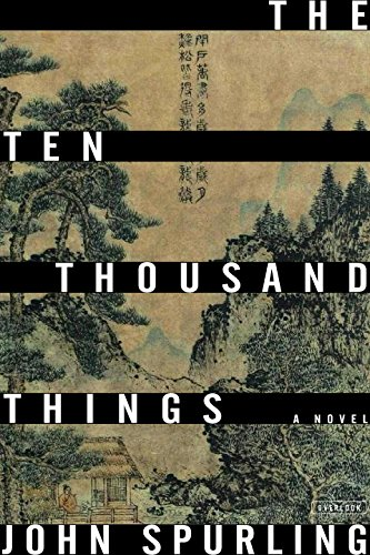 9781468309003: The Ten Thousand Things (International Edition)