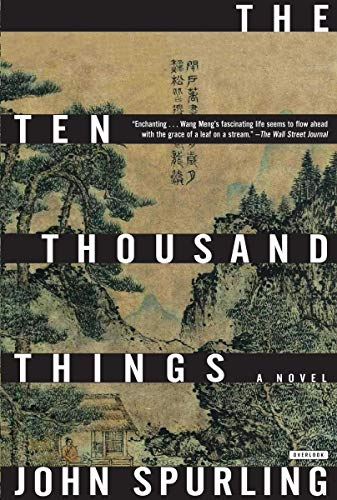 9781468310122: The Ten Thousand Things: A Novel