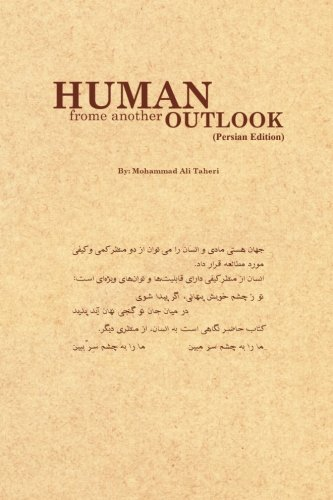9781469928944: Human From another Outlook (Persian Edition)