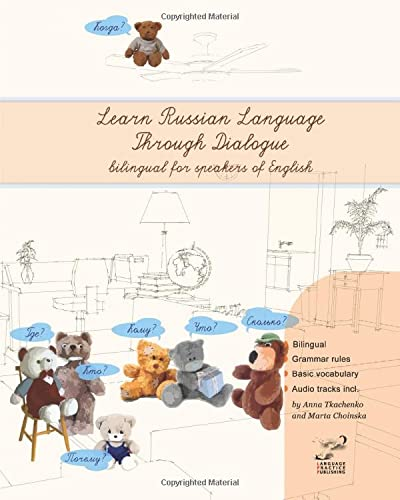 9781469971575: Learn Russian language through dialogue: Bilingual textbook with parallel translation for speakers of English (Russian Edition)