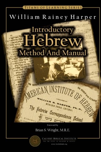 9781470070144: Introductory Hebrew Method and Manual