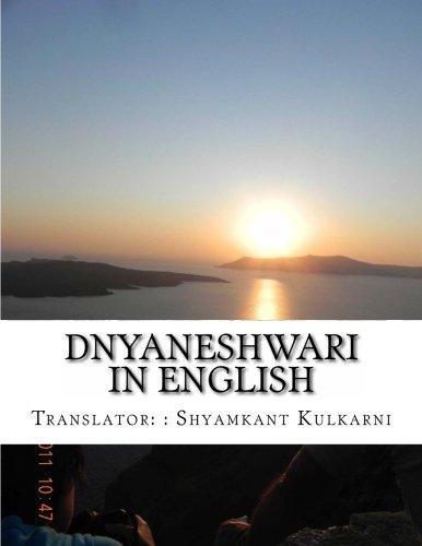 9781470097936: Dnyaneshwari in English