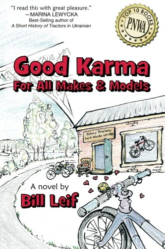 9781470098995: Good Karma for all Makes and Models: A Romantic Comedy on Wheels