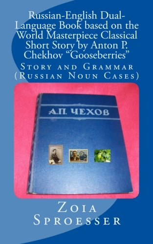 9781470114350: Russian-English Dual-Language Book based on the World Masterpiece Classical Short Story by Anton P. Chekhov Gooseberries: Story and Grammar (Russian ... (Volume 6) (Russian and English Edition)