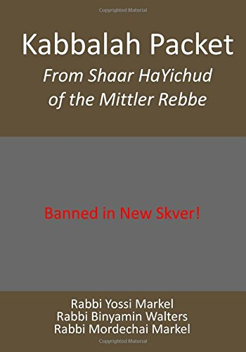 9781470118280: Kabbalah Packet: From Shaar HaYichud of the Mittler Rebbe