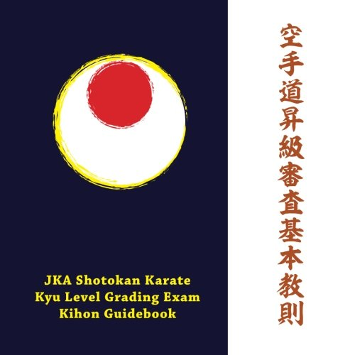 9781470142124: JKA Shotokan Karate Kyu-level Grading Exam Kihon Guidebook