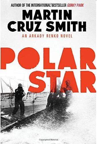9781471131097: Polar Star