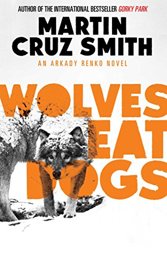 9781471131134: Wolves Eat Dogs