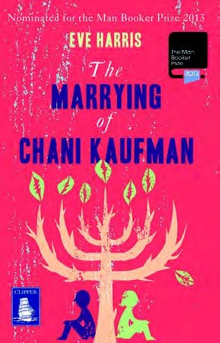 9781471246715: The Marrying of Chani Kaufman (Large Print Edition)