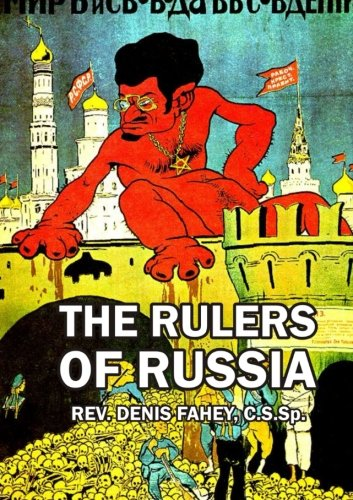 9781471769481: The Rulers Of Russia