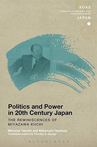 Politics and Power in 20th-Century Japan: The Reminiscences of Miyazawa Kiichi (SOAS Studies in ...