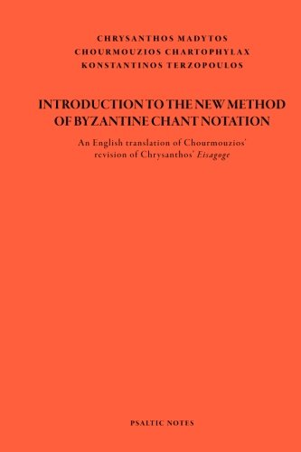 9781475083118: Introduction to the New Method of Byzantine Chant Notation: An English translation of Chourmouzios' revision of Chrysanthos' Eisagoge