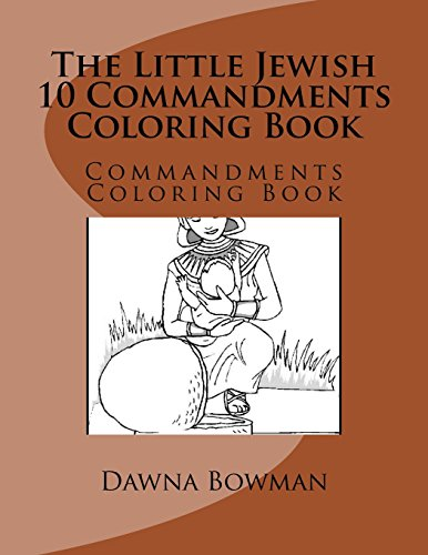 9781475085877: The Little Jewish 10 Commandments Coloring Book: Commandments Coloring Book (Volume 1)
