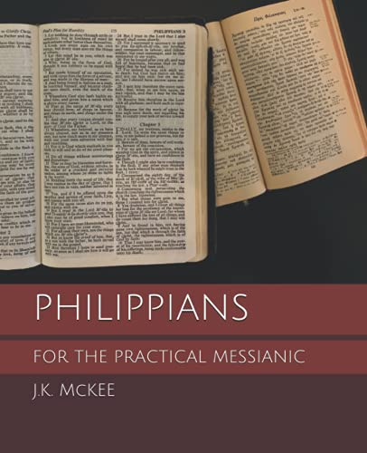 9781475221893: Philippians for the Practical Messianic